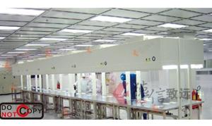 洁净工作台-双面垂直流型