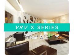 大金中央空调大金VRV-X