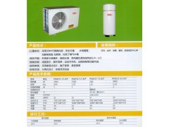 家用式热泵热水机