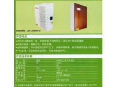 壁挂式热泵热水机
