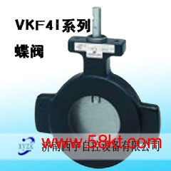 西门子电动蝶阀VKF41系列