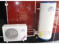 格力家用空气能热水器