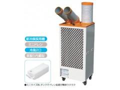 日本瑞电移动空调