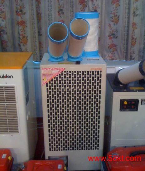 小型可移动工业冷气机