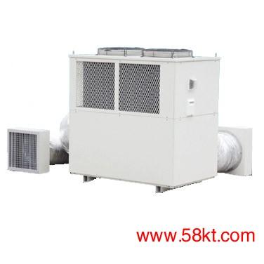 可移动环保空调