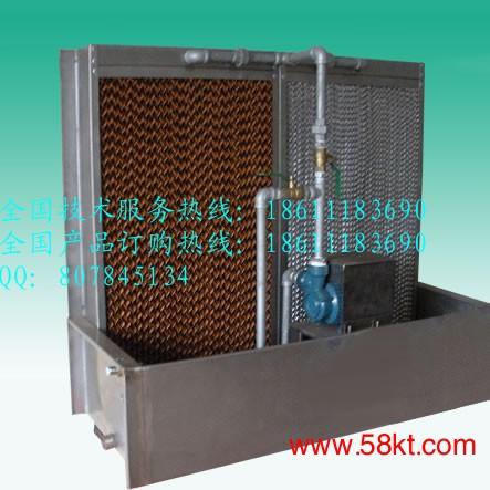 蒸发式湿膜加湿器