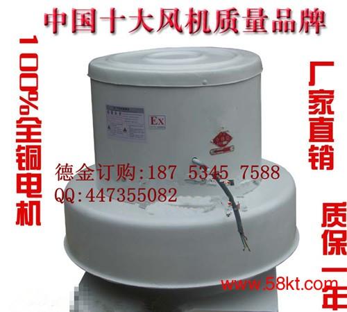 金广RTC全铝制离心屋顶风机