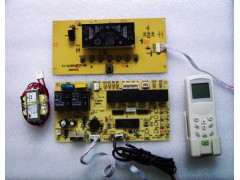 广州空调控制器控制板
