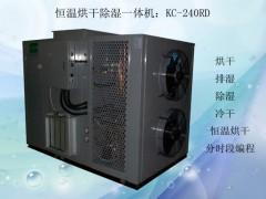 亿思欧桂林米粉热泵烘干机