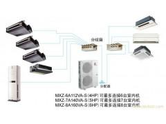 三菱电机power multi高级家用