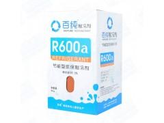 湖南百纯R600A制冷剂