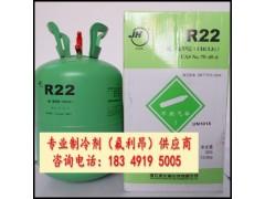 制冷剂R22巨化原装