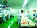 上海肉类冷库