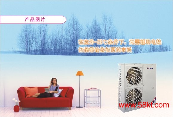 格力变频空调多联模块机