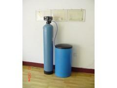 小型家用软水设备