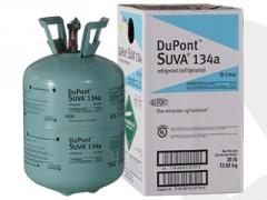 进口杜邦制冷剂R134A
