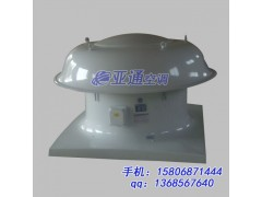 DWT低噪声屋顶风机