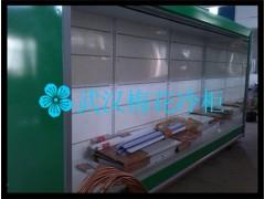 梅花超市水果店专用风幕柜