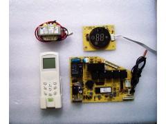 空调70E长屏冷暖控制板