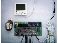 中央空调热泵控制器电控板