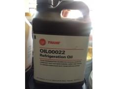 特灵22冷冻油