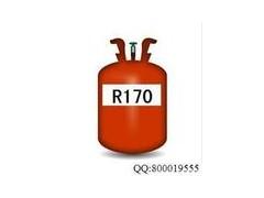 低温制冷剂R170