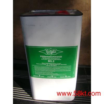 比泽尔B5.2冷冻油原装正品