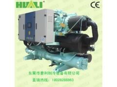 热回收式水冷螺杆式冷水机组