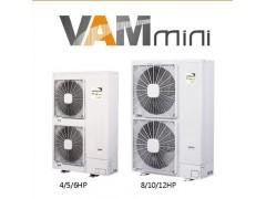 日立变频家用中央空调VAMmini系列