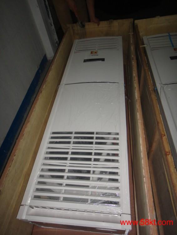 防爆分体柜式空调