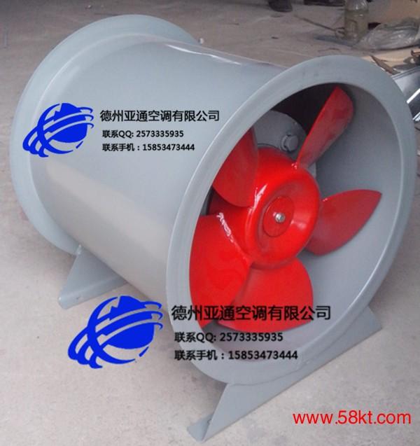 低噪声高效节能混流风机