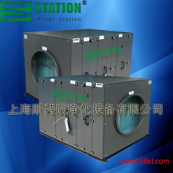 化工废气环保处理净化设备