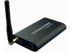 UPS短信监控系统