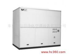 WPF水冷柜式空调机组