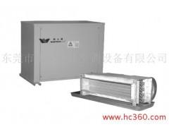 分体式水源热泵机组
