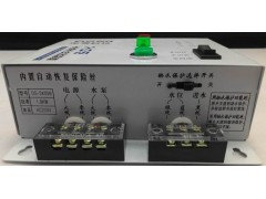水塔自动控水器