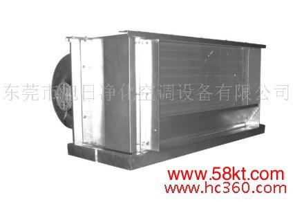 HSR大风量高静压型风机盘管