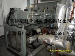 日立螺杆式冷水机组
