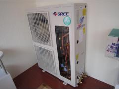 格力中央空调地暖热水一体机