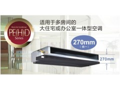 三菱电机内藏式定速风管机