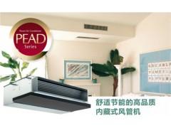 内藏式变频风管机PEAD