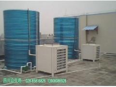 四川商用热泵热水器