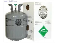 混合制冷剂R417A