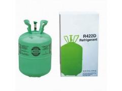 混合制冷剂R422D
