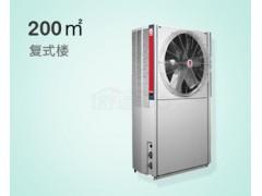 特灵风冷热泵机组中央空调