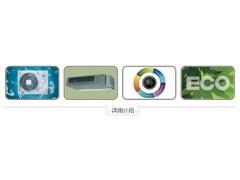 日立家用中央空调EX系列