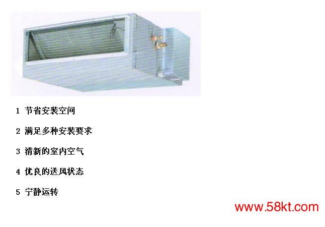 日立IVX mini系列变频家用中央空调