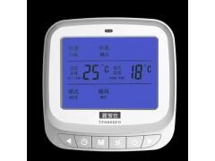 居宝仕家庭专用温控器