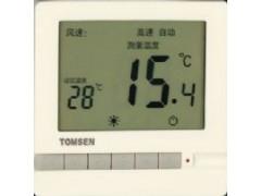 汤姆森液晶中央空调温控器