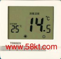 汤姆森电采暖定时型温控器